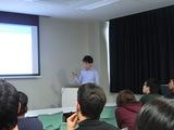 14th December, 2017 Speaker:Dr. Keisuke MIYAKE