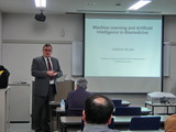 33rd IRCMS Seminar Feb 27, 2018 Speaker: Visiting Professor. Vladimir Brusic
