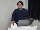 31st January,2019 Speaker:Dr.Michihiro Hashimoto