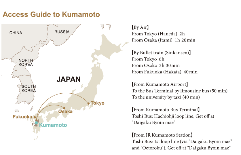 Access Guide to Kumamoto.png