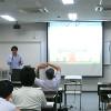 The 3rd IRCMS Seminar