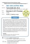 [Dec 14]*D5 Medical & Life Science Seminar*