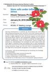[Jan 24]*D5 Medical & Life Science Seminar*