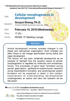 [Feb 14]*D5 Medical & Life Science Seminar*