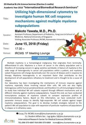 [June 15]*D5 Medical & Life Science Seminar*