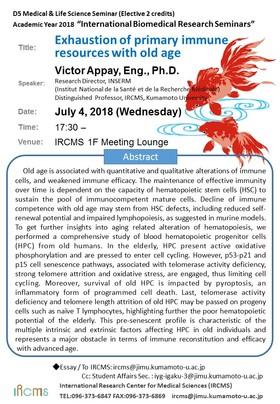 [July 4]*D5 Medical & Life Science Seminar*