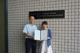 Awarded:Otsuka Toshimi Scholarship Foundation