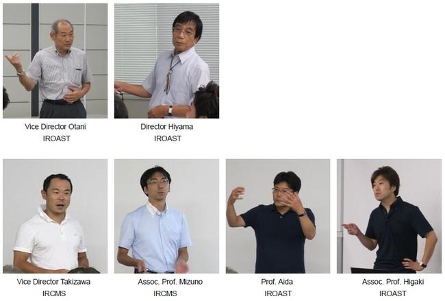 IROAST joint seminar1.jpg