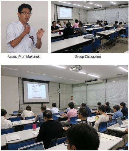 IROAST joint seminar2.jpg