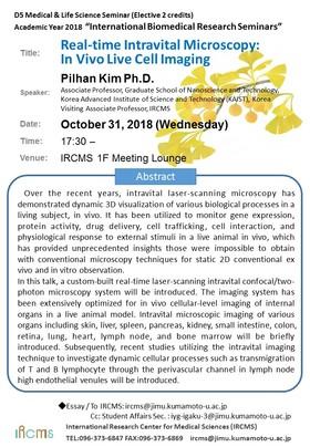 [October 31]*D5 Medical & Life Science Seminar*