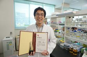 Awarded : Incentive award by Japanese Society of Hematology
