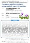 [May15]D5 Medical & Life Science Seminar - Dr. Terumasa Umemoto