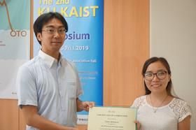 IRCMS internship program