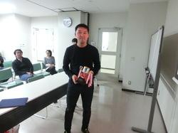 WIM award1.JPG