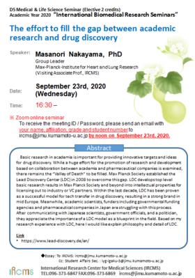 [Sep.23] D5 Medical & Life Science Seminar-Dr. Masanori Nakayama