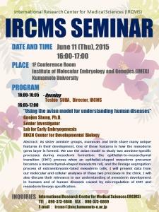 IRCMS Jun 11.JPG