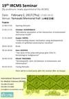 19th IRCMS Seminar
