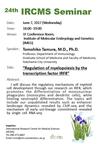 24th IRCMS Seminar