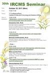 30th IRCMS Seminar