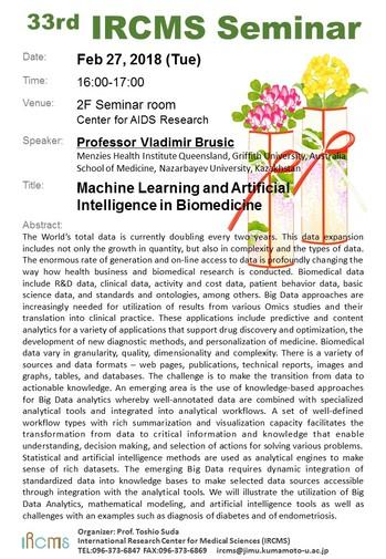 Poster_33rd IRCMS seminar.jpg