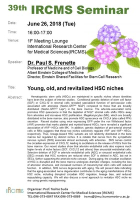 [June 26] 39th IRCMS Seminar