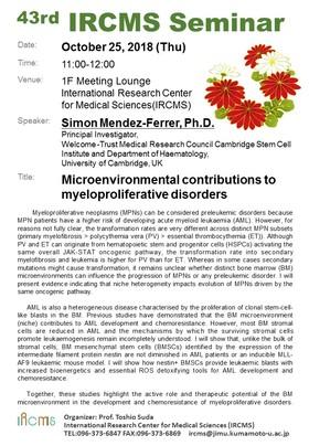 [Oct 25] 43rd IRCMS Seminar