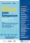 2nd KU-KAIST Joint Symposium-4th IRCMS & IROAST Joint Seminar-held on January 25, 2019