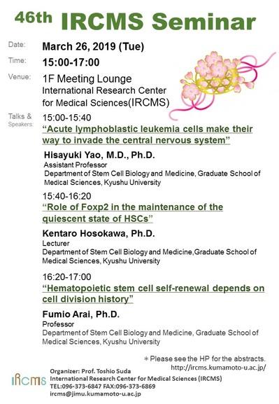 46th IRCMS Seminar.jpg