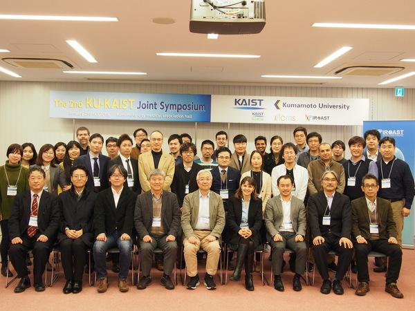 KU-KAIST Joint Symposium (Jan 25)
