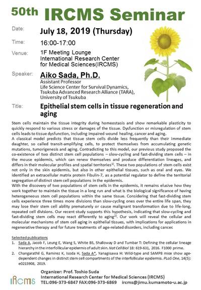 Flyer_50th IRCMS Seminar.jpg