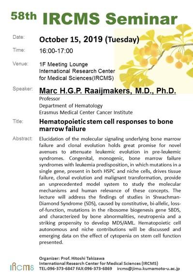 Flyer_58th IRCMS Seminar.jpg