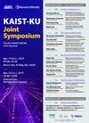 2019 KAIST-KU Joint Symposium