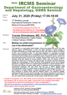 [July 31] 66th IRCMS seminar / Department of Gastroenterology and Hepatology, GSMS seminar