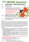 [Sep. 2] 68th IRCMS seminar