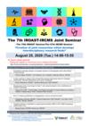 7th IROAST-IRCMS Joint Seminar held on August 25, 2020