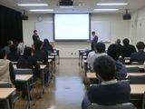 23rd IRCMS Seminar April 20, 2017 Speaker: Dr.Yosuke Tanaka