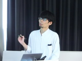 23rd January, 2020 Speaker: Dr.Eita Uezono