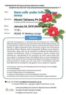 [Jan 24]*D5 Medical & Life Science Seminar*
