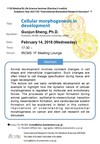 [Feb 14]*D5 Medical & Life Science Seminar*