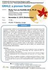 [November 6] D5 Medical & Life Science Seminar - Dr. Ruby Yun-Ju Huang