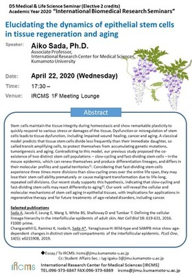 Cancelled [Apr 22] D5 Medical & Life Science Seminar-Dr. Aiko Sada