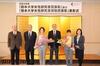 Awarded: KU Female researcher award