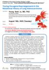 [Aug.18] D5 Medical & Life Science Seminar-Dr. Young Seok Ju