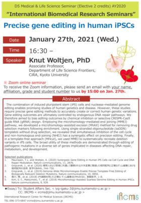 [Jan.27] D5 Medical & Life Science Seminar-Dr. Knut Woltjen
