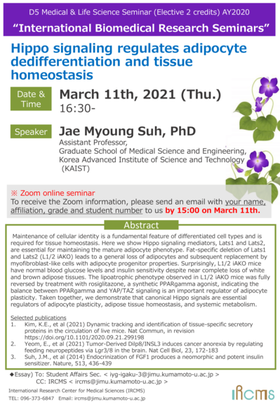 [Mar.11] D5 Medical & Life Science Seminar-Dr. Jae Myoung Suh