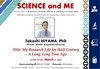 "IRCMS lecture series ""SCIENCE and ME"": 3rd Talk"