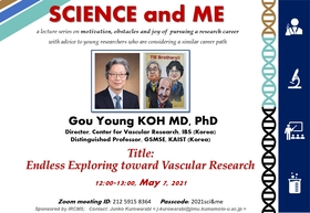 [May 7] IRCMS lecture series