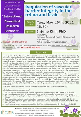 [May 25] D5 Medical & Life Science Seminar-Dr. Injune Kim