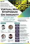 [May 27] JSPS Core-to-Core Program Virtual Mini Symposium on Immunity