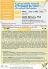 [July 14] D5 Medical & Life Science Seminar-Dr. Keita Tamura